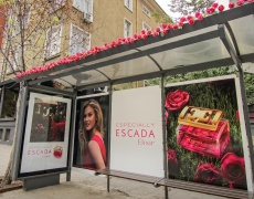 Кой украси цяла София в рози?