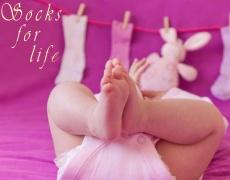Да спасим недоносените бебета на България! Подпишете онлайн петицията!