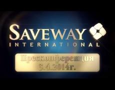 Право на отговор: Илиян Кирков, SaveWay