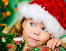Скъпи, Дядо Коледа!