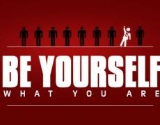 Умни думи за това колко е важно да бъдем себе си