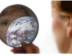 5-то огледало