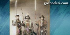 Колекция от впечатляващи портрети на самураи