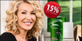Гала пробва натурална българска козметика. Остана удивена! (ВИДЕО)