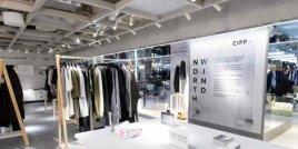 Как скандинавската мода завладя света