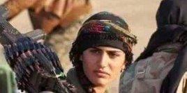 Кюрдската