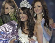 Мис България за един ден на разпит
