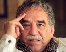 Прощалното писмо на Маркес