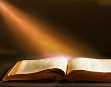 Безценни цитати от Библията!