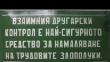 1c4d737e7c06125bb089dff38918fa26