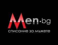 Какво искат мъжете?