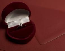 За смисъла на брака