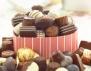 Кутия с шоколадови бонбони
