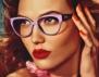 Очила с диоптър 2011