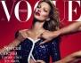 Кейт Мос се съблече за VOGUE