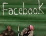 Facebook депресия ли?