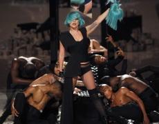 Студенти ще изучават Лейди Гага