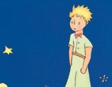"""Любимите ни цитати от """"Малкият Принц"""""""