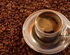 Сутрешна маска с кафе