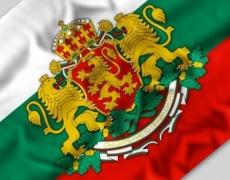 Видеото, което за пореден път изложи България!