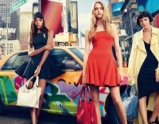 4-те модни гряха, които никоя жена не трябва да допуска