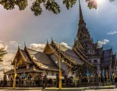 Пътуване до Рая (Тайланд)