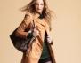 Как да си направим страхотна чанта с ресни? (видео)