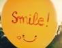 Чудесата, на които е способна една усмивка