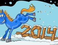 Хороскоп за 2014. Какво те очаква през годината на Синия дървен кон? (Част 2)