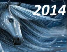 Хороскоп за 2014. Какво те очаква през годината на Синия дървен кон? (Част 1)