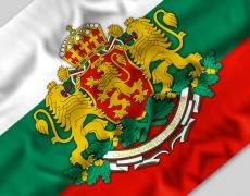 Думите, които ще ви накарат да се гордеете, че сте българи!