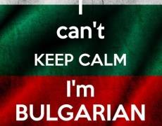 Facebook гръмна с подигравки за България!!!