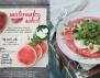 Рецепти: 3 неочаквано вкусни летни ястия
