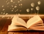 Какво говорят за теб любимите ти книги?