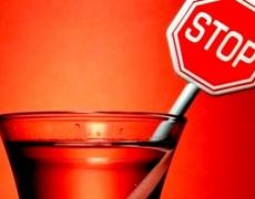Как да спрем алкохола и цигарите?