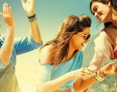 Навиците на щастливите хора