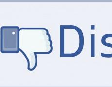 Фейсбук статусите, от които ни писна