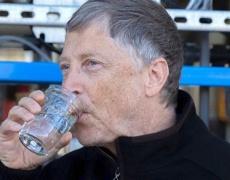 Бил Гейтс пие вода от фекалии?!