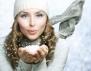 Студеното време изисква хидратирана кожа
