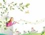 15 закона за успех в живота от Свами Вивекананда