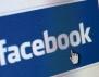 Фейсбук отново предостави на потребителите специално видео