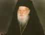 Мъдростта на отец Порфирий: За семейството и любовта