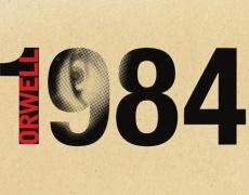 15 вечни цитата от 1984 на Джордж Оруел