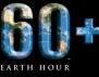 Над 170 страни участваха в Часа на Земята