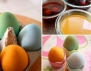 Опасните Е-та в боите за яйца!