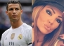 Николета Лозанова и Кристиано Роналдо имат връзка?