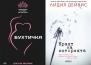 10 книги, които да прочетем през април