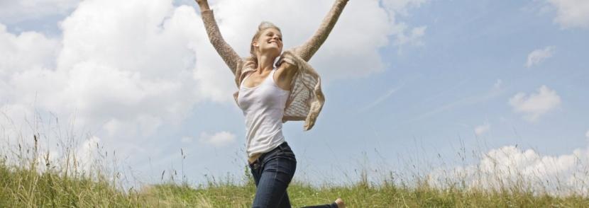Как да намерим щастието вътре в себе си