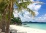 Това е най-красивият остров на света!