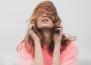 Как да се справим с главоболието
